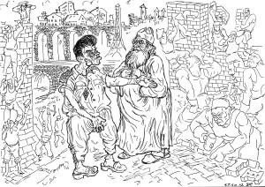 Холуй Царю — враг солдатам