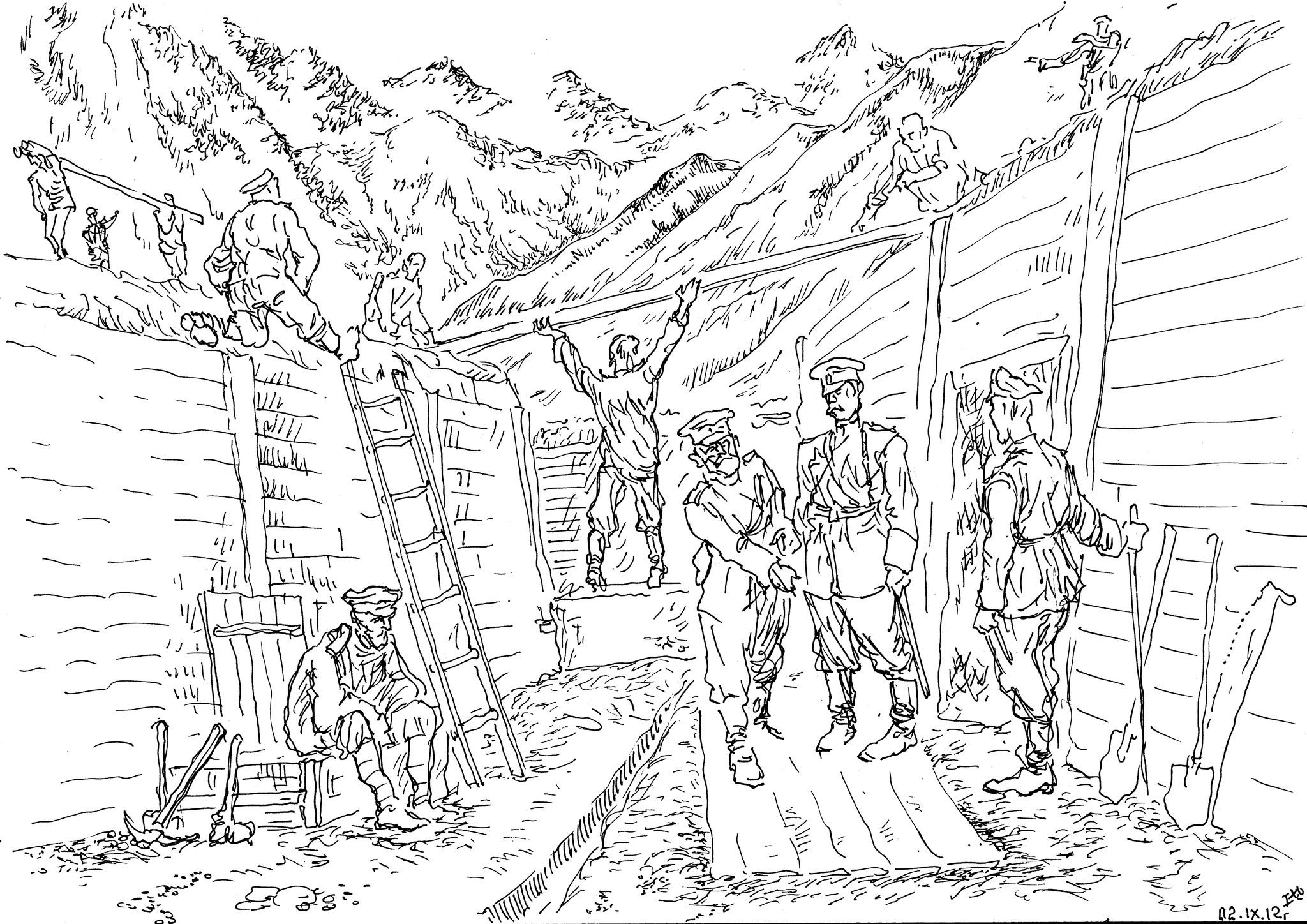 Кавказский фронт. Нижние чины пехоты на позиции