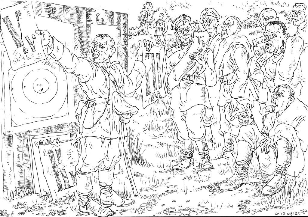 Слуга Царю, Отец Солдату. Выпускники Военных Училищ учили грамоте своих солдат
