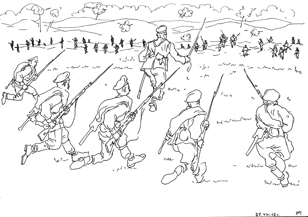 Штыковая атака русской пехоты в Русско-японской войне 1905 года