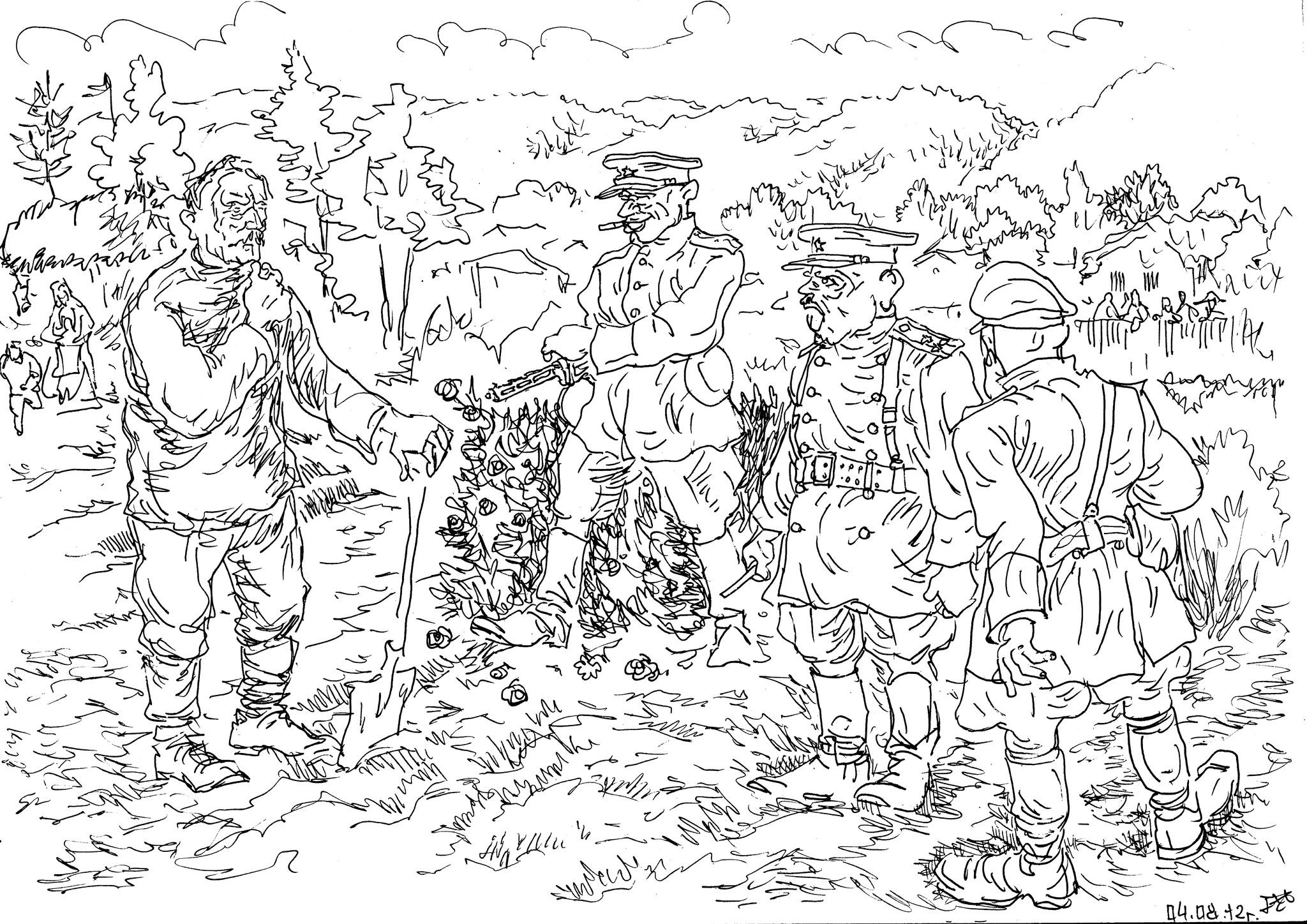 Бывших Белых офицеров на освобождённой территории арестовывали и отправляли в СССР