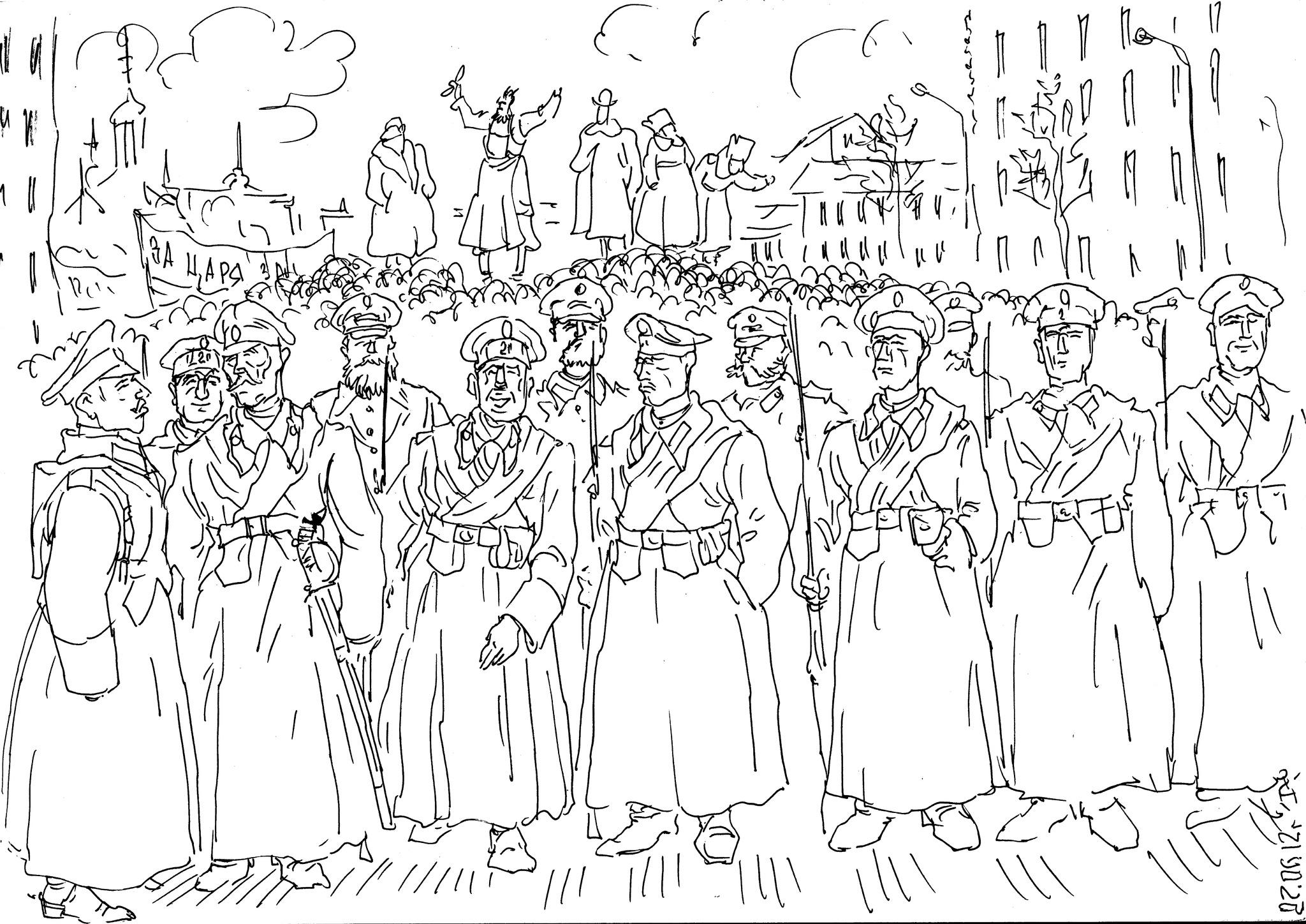 Перед 1917 годом. Провокаторы ведут работу с массами под прикрытием армии и полиции