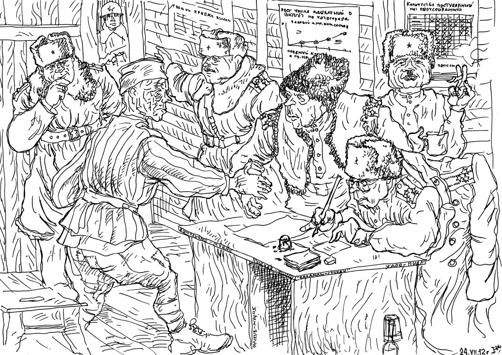 Приём в партию. Боец, вступая в ВКП(б) расчитывал на льготы семье в случае гибели