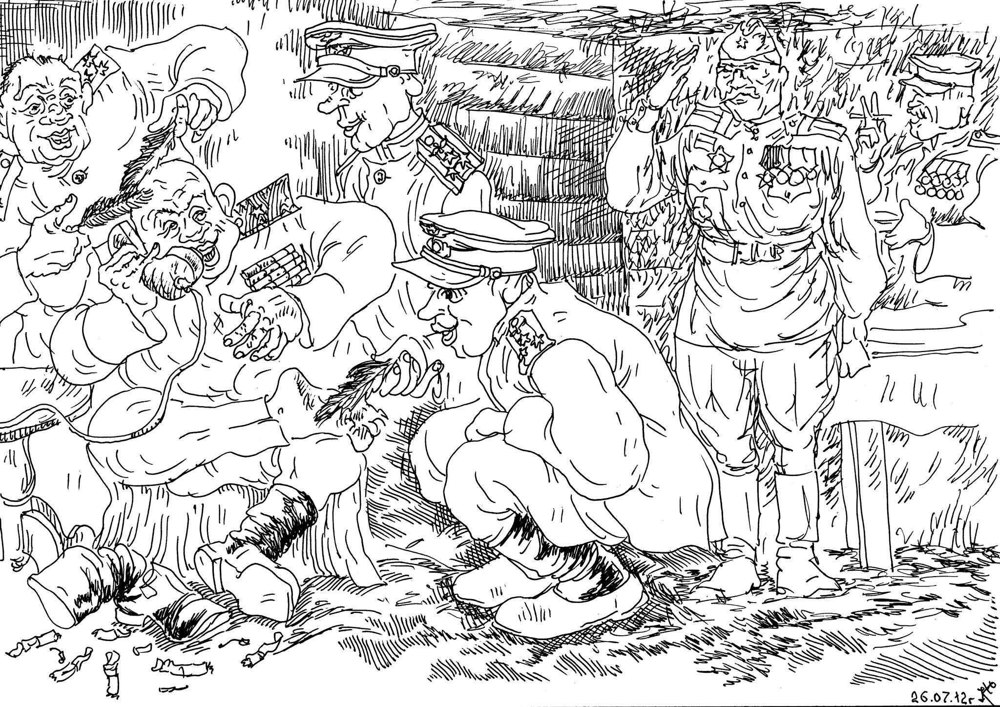 Полководец докладывает Верховному о своей победе