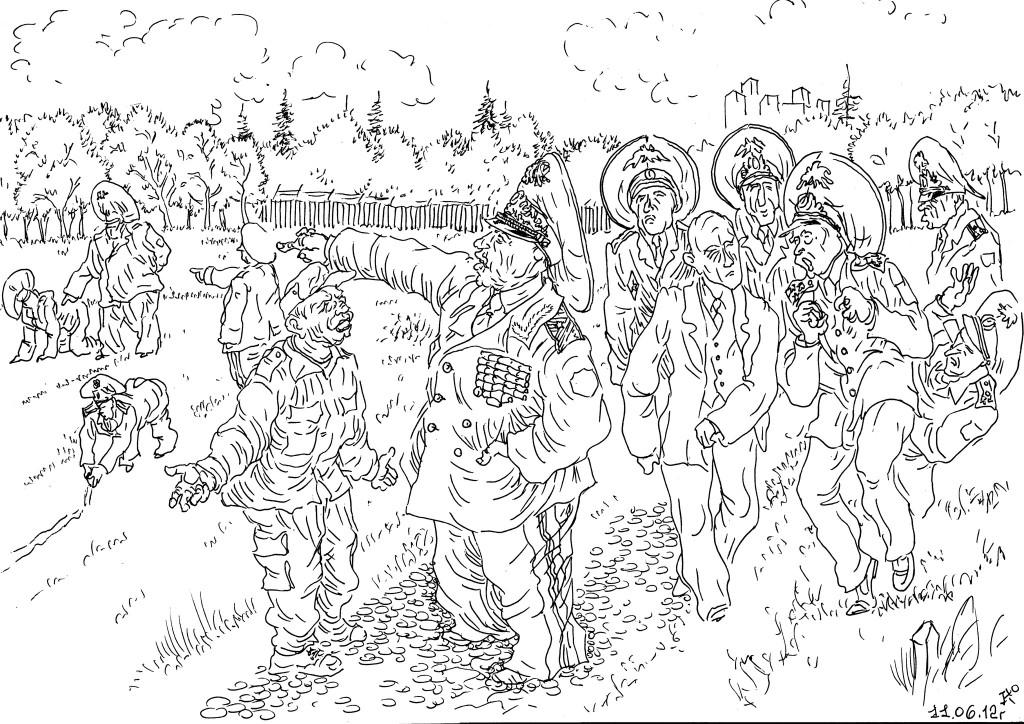 Бутовский полигон, законсервированные места содержания задержанных