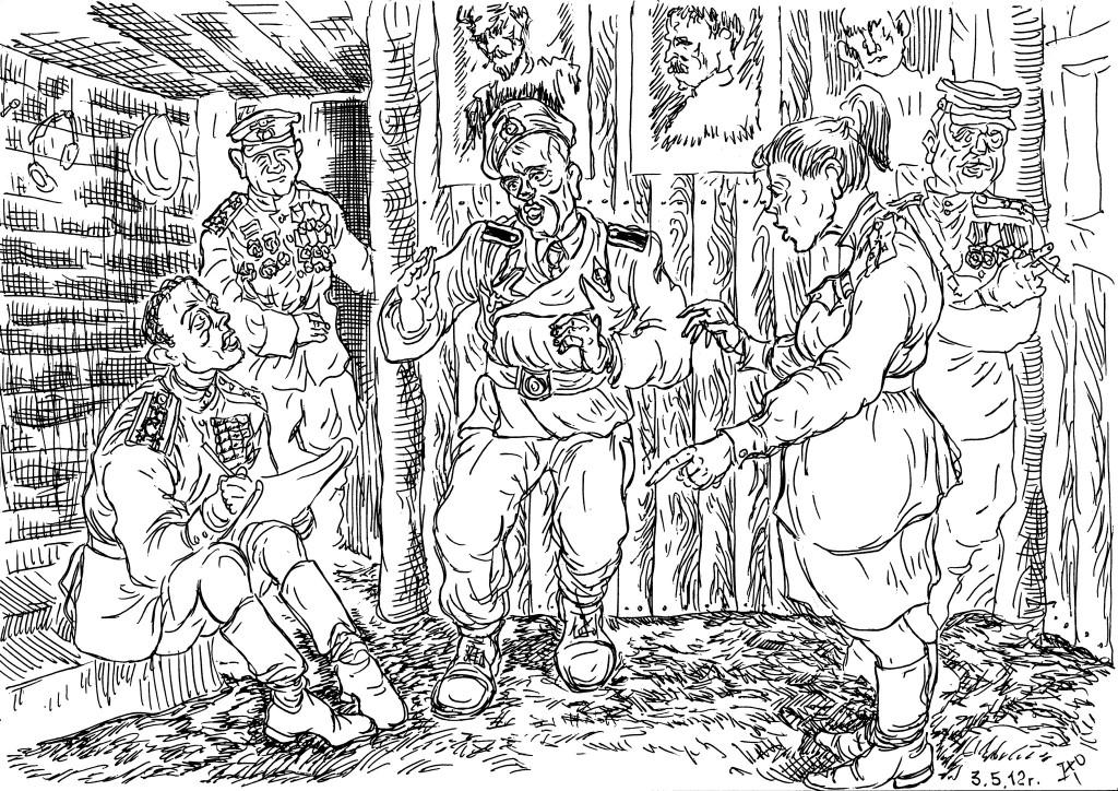 Допрос пленного танкиста Вермахта чекистом-оперативником через переводчицу
