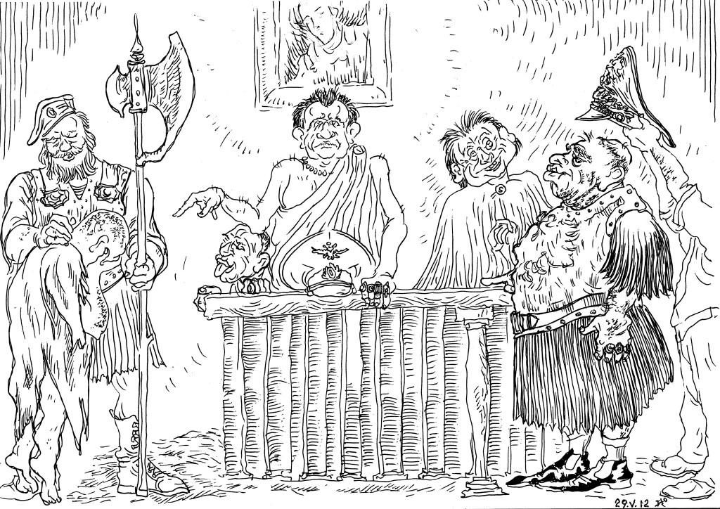 Римское право или инквизиция