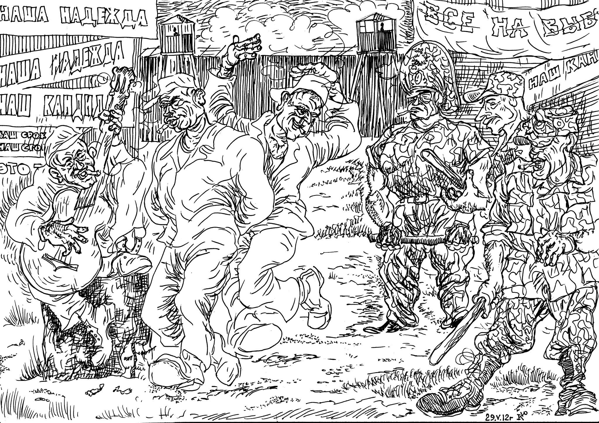 65 тысяч осуждённых и отбывающих наказание — лекторальный резерв (не путать с резервом на выдвижение)