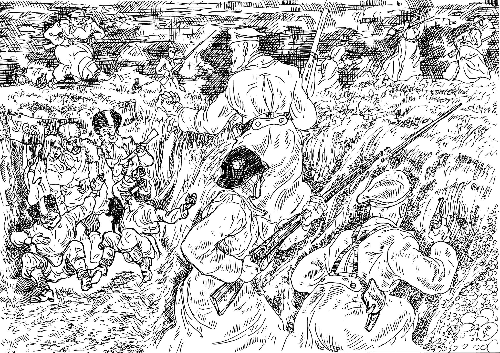 Верные присяге русские солдаты переходили в ударные части