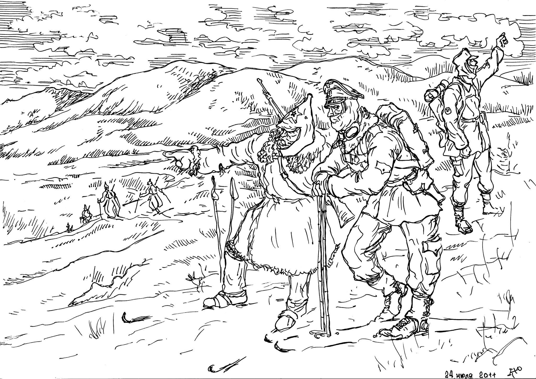 Горные стрелки Вермахта хорошо освоили районы, где им пришлось вскоре воевать
