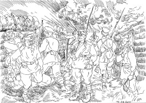 Традиции Русской Императорской Армии