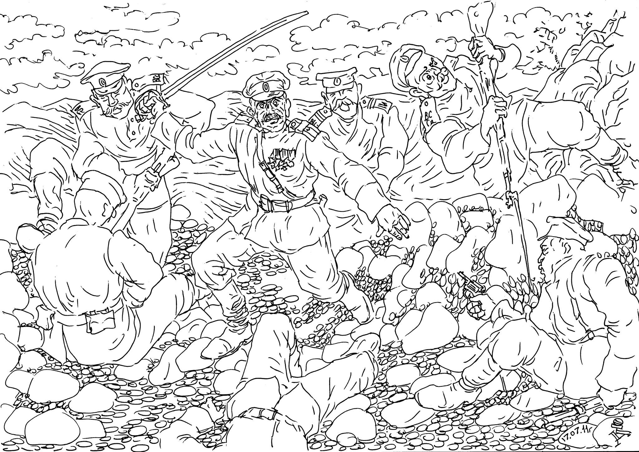 Русско-японская война 1905 года. Зауряд-прапорщики руководят русской пехотой