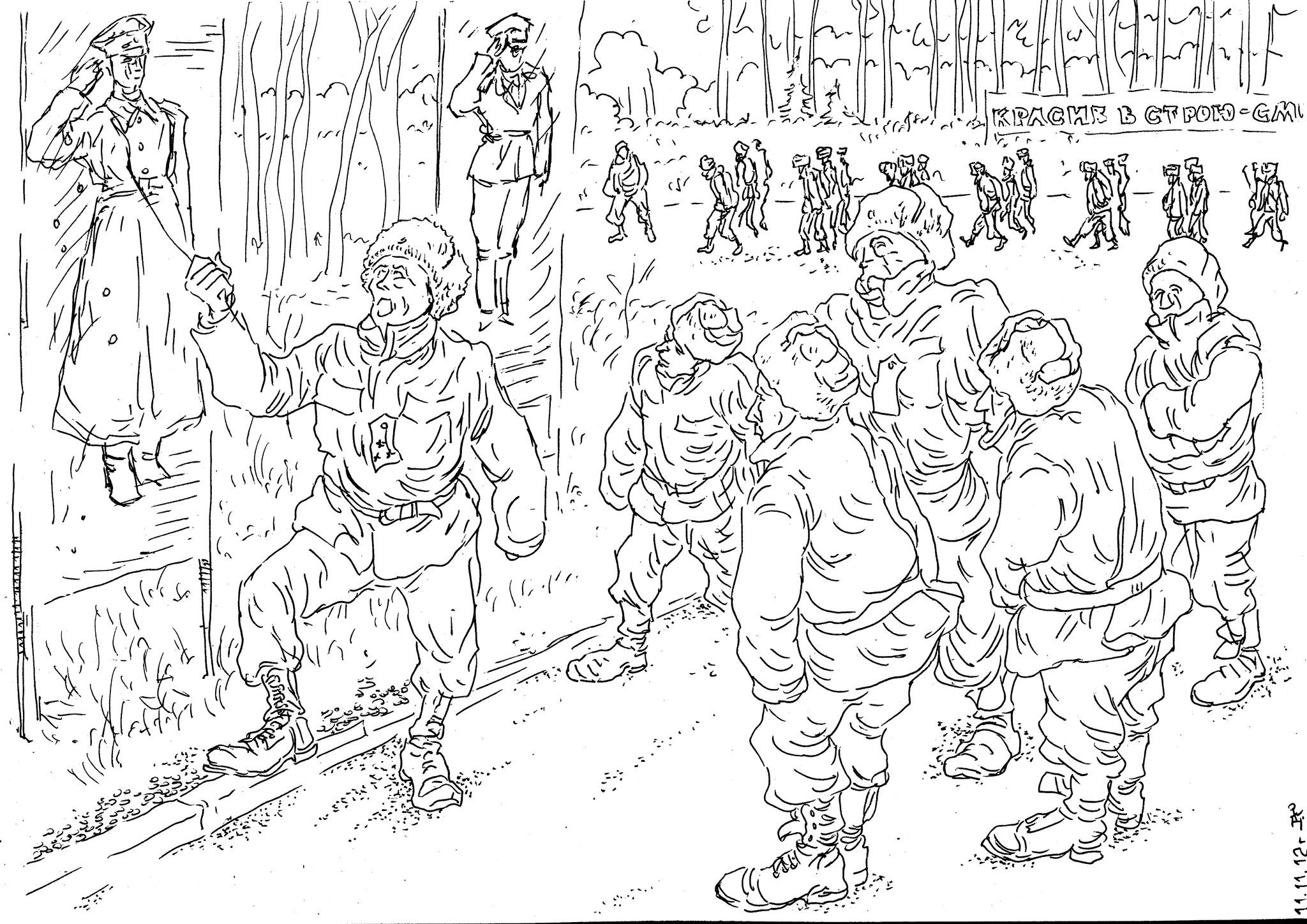 Какой сильной была Армия и какой красивой была форма одежды нашей Армии