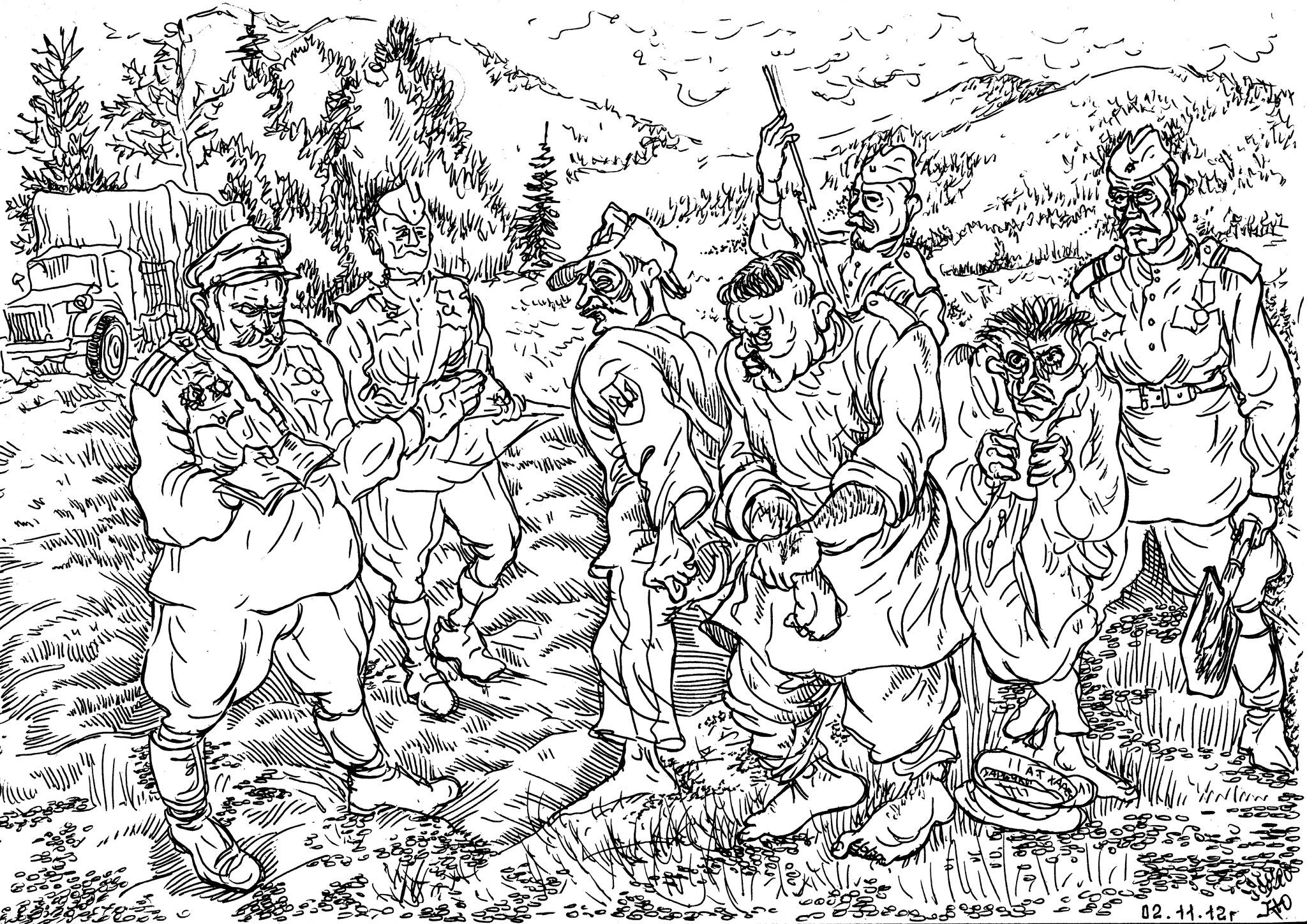 Воины РККА захватили в плен повстанцев УПА