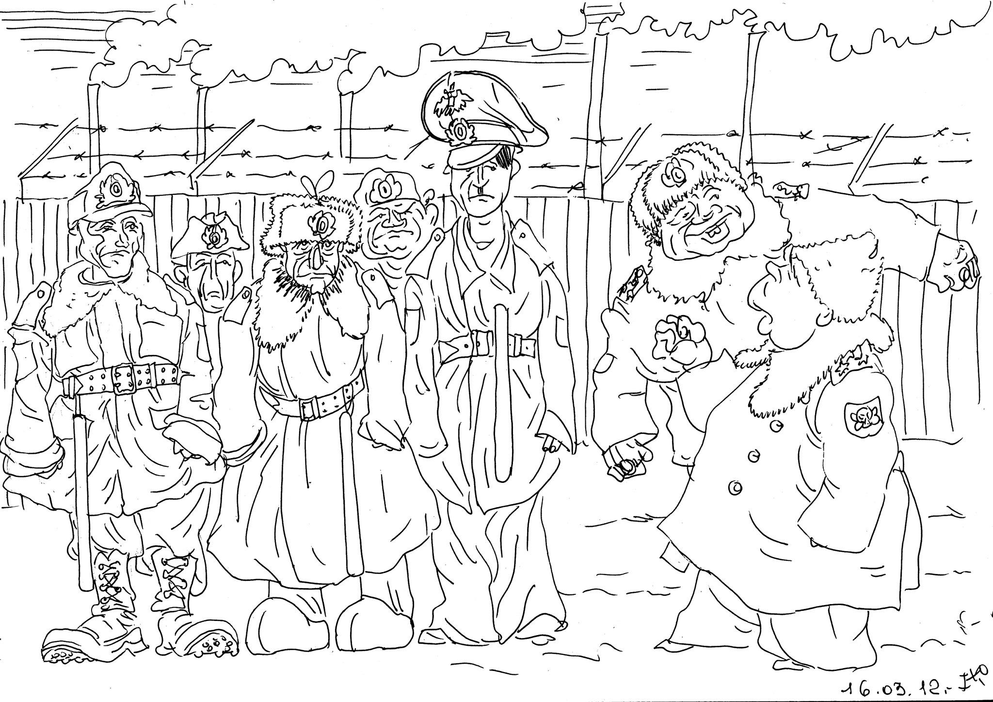 «Внучата» сотрудников легендарного НКВД