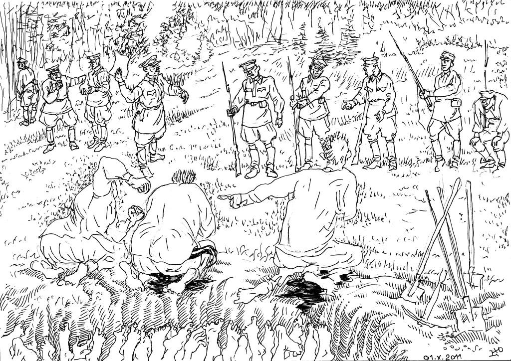 Расстрельная команда «приводит в исполнение» бывших полководцев-бегунков