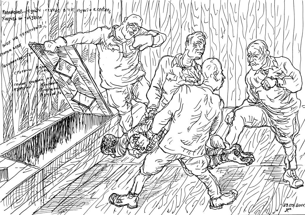 Лагерь военнопленных командиров РККА