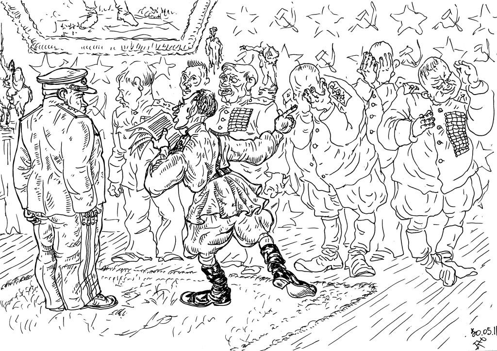 Представитель органов читает «полководцам» их рапорта друг на друга