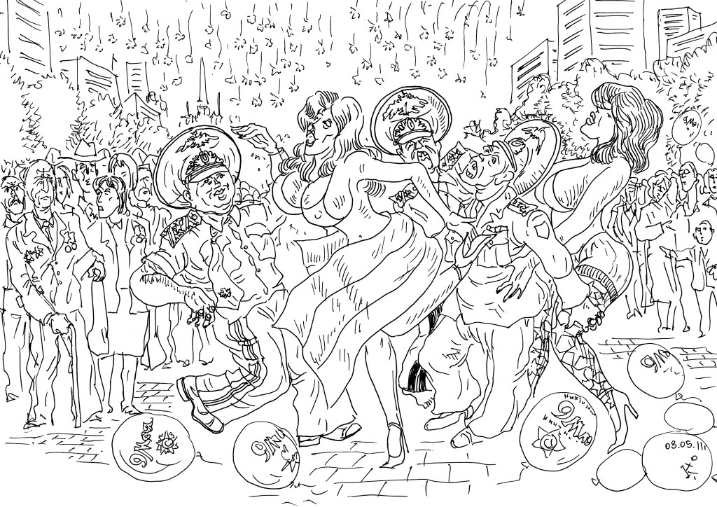 9 Мая — день скорби. Вспоминаем павших