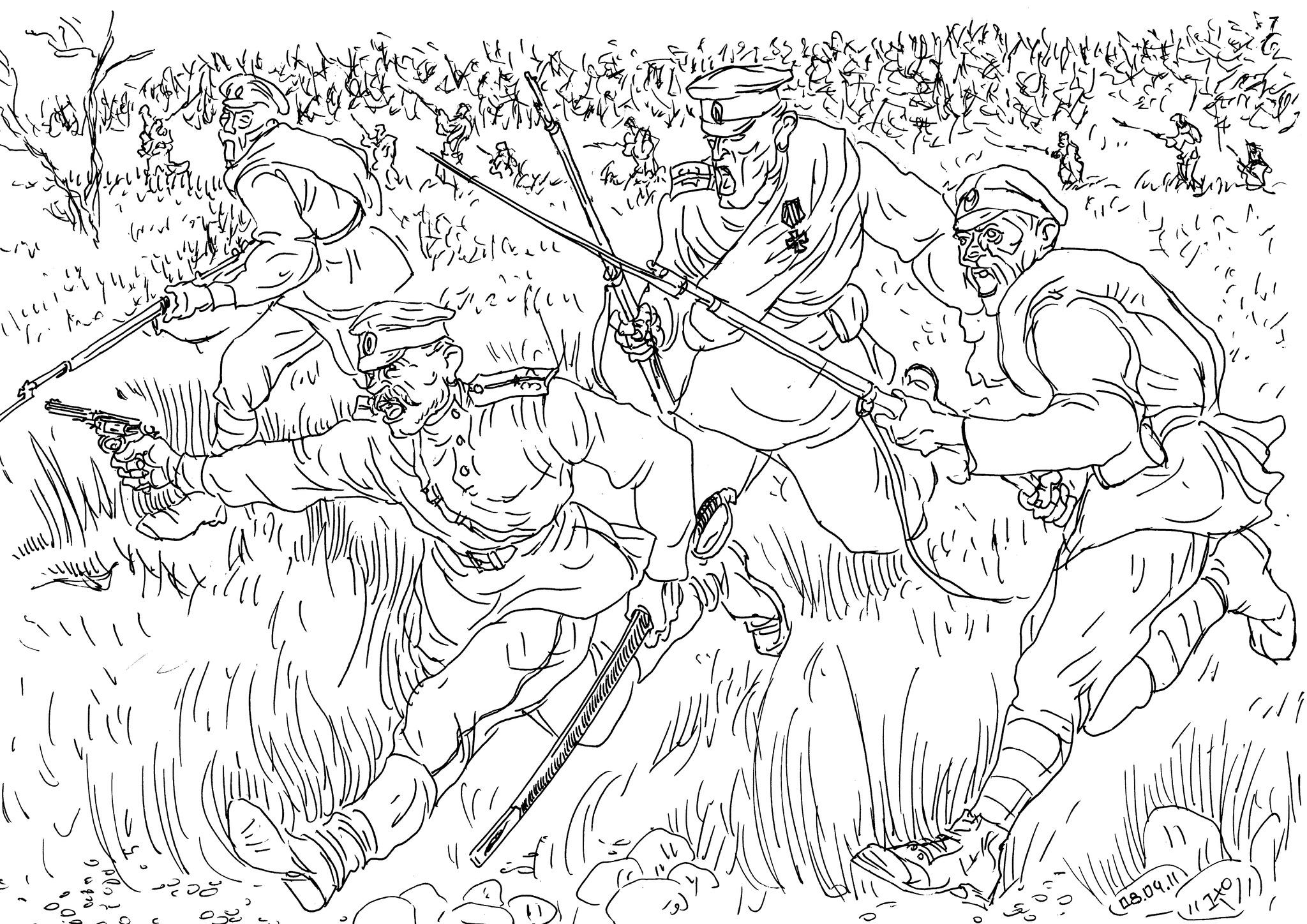 Первая Мировая Война. Русский пехотинец винтовкой со штыком владеет, как вилами