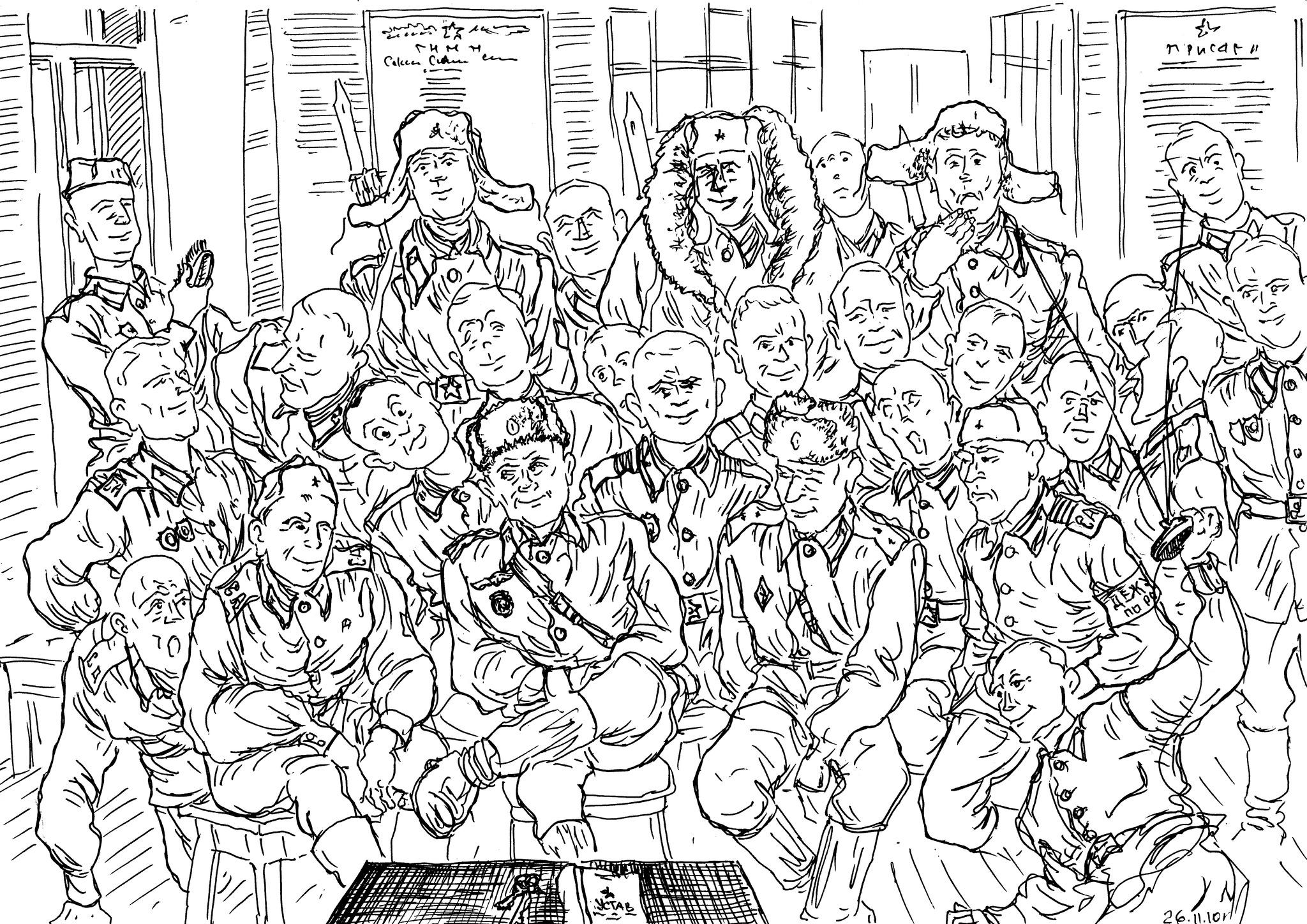 Советские военачальники в 1990-х изменили присяге