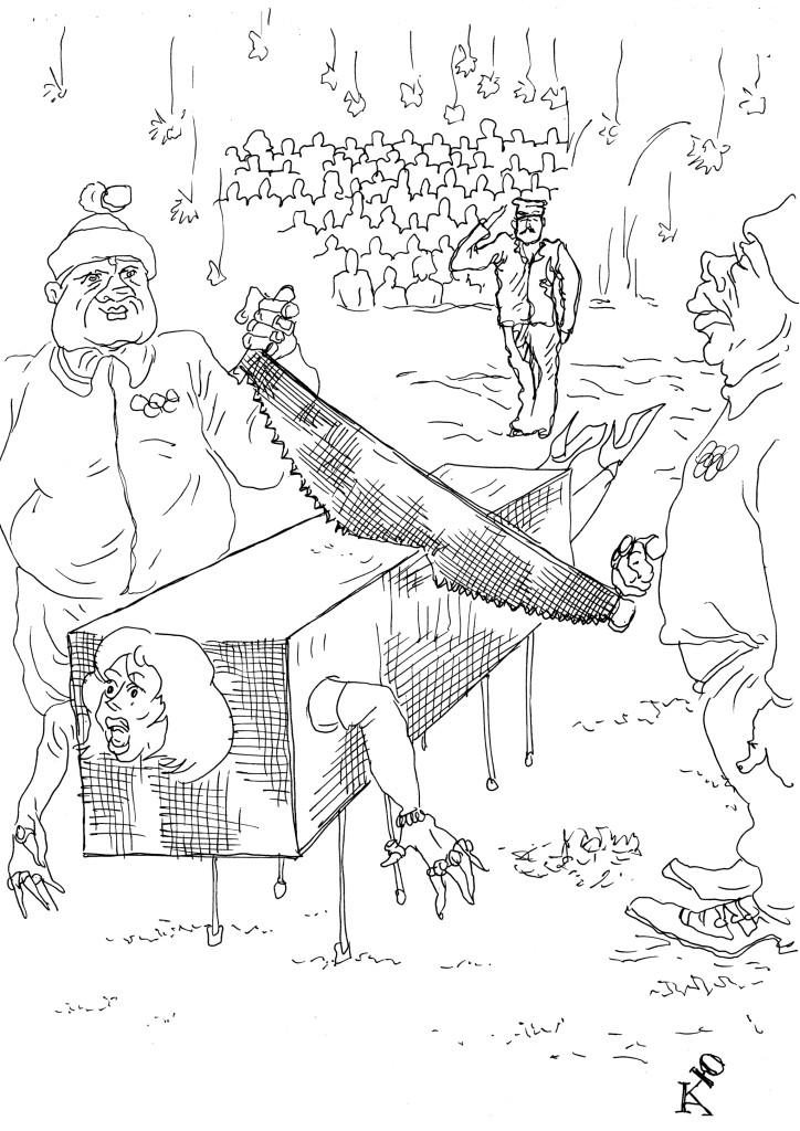 Фокусник распиливает свою ассистентку по имени Олимпиада