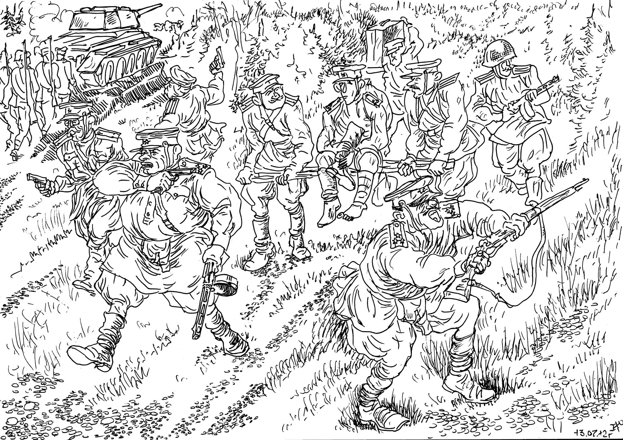 Работники органов выносят в тыл своего начальника, якобы раненего в бою, хотя все его подчинённые знают, что он уронил на ногу пресс-папье