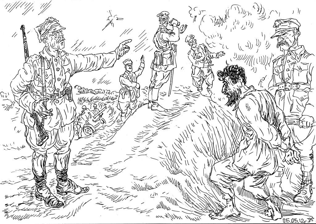 Красного комиссара, ставленника Льва Троцкого сопровождают на скорый и справедливый суд