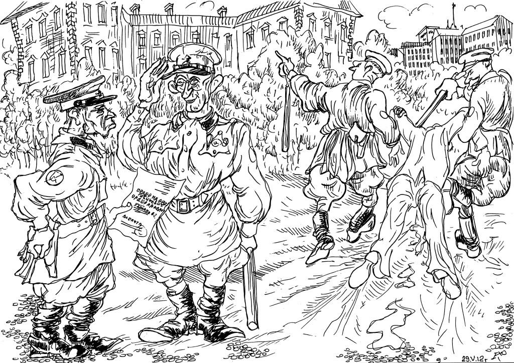 «Работник» органов часто переселялся в квартиры тех, кто переселялся на Соловки