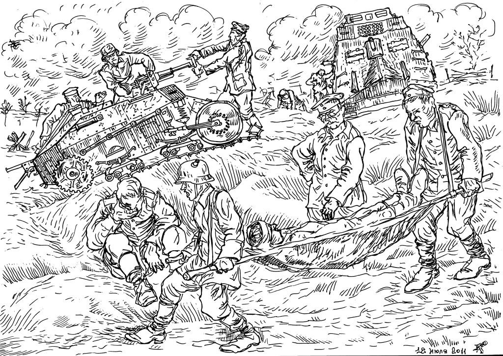 Победа в бою за германцами, они эвакуируют раненых, изучают матчасть противника