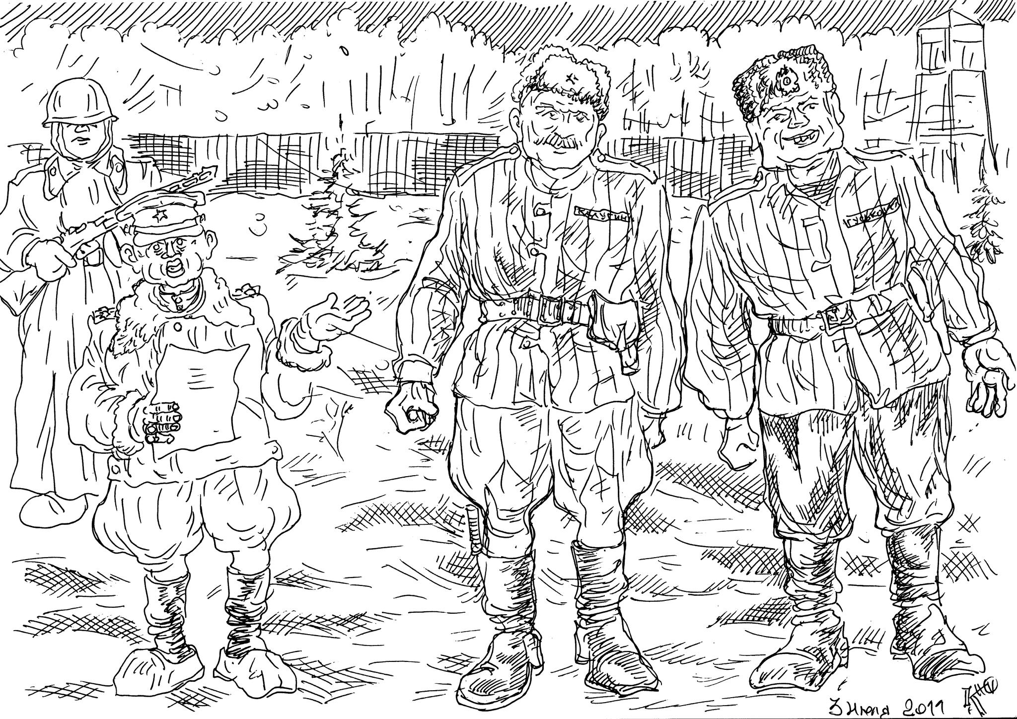 Особист представляет личному составу штрафной роты их командиров из запасников
