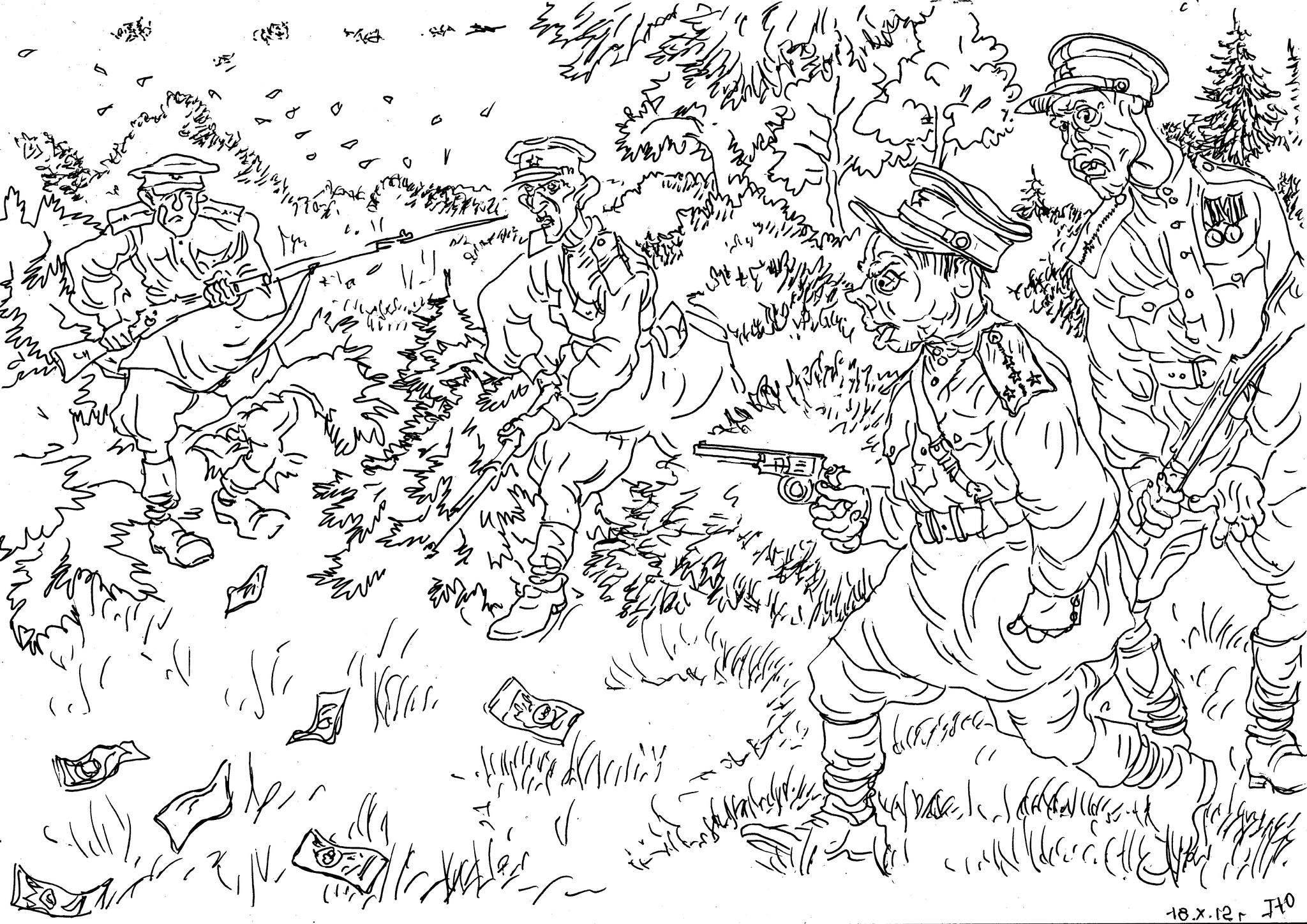 Бойцы невидимого фронта собирают провокационные листовки-пропуска