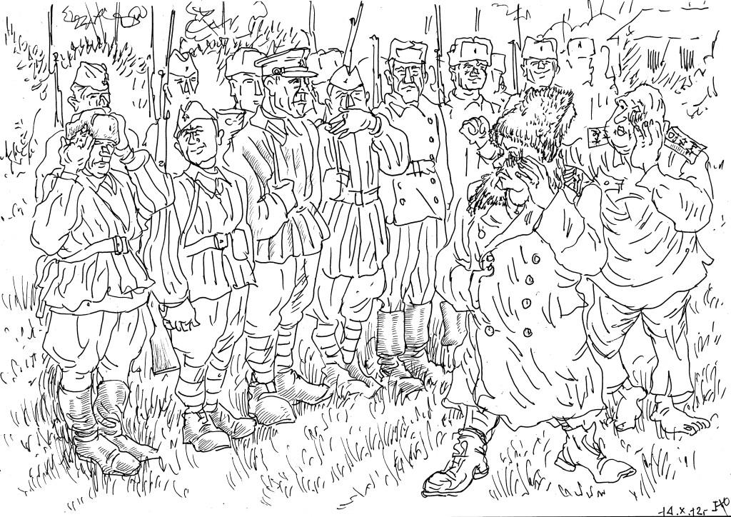 Пока лизоблюды и пополизы парятся в бане с генералом, штрафники немного «пощипали» парившихся