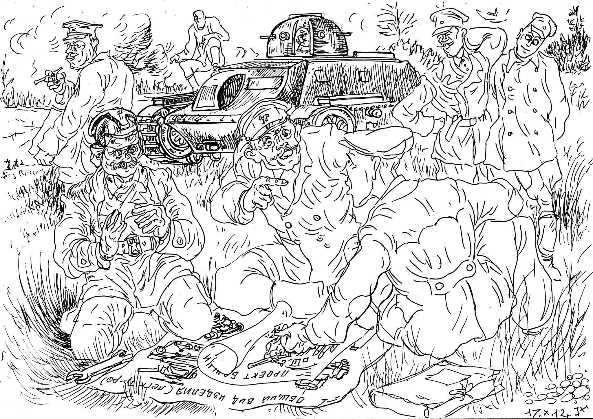 До 15 сентября 1933 года существовала под Казанью танковая школа «Кама»