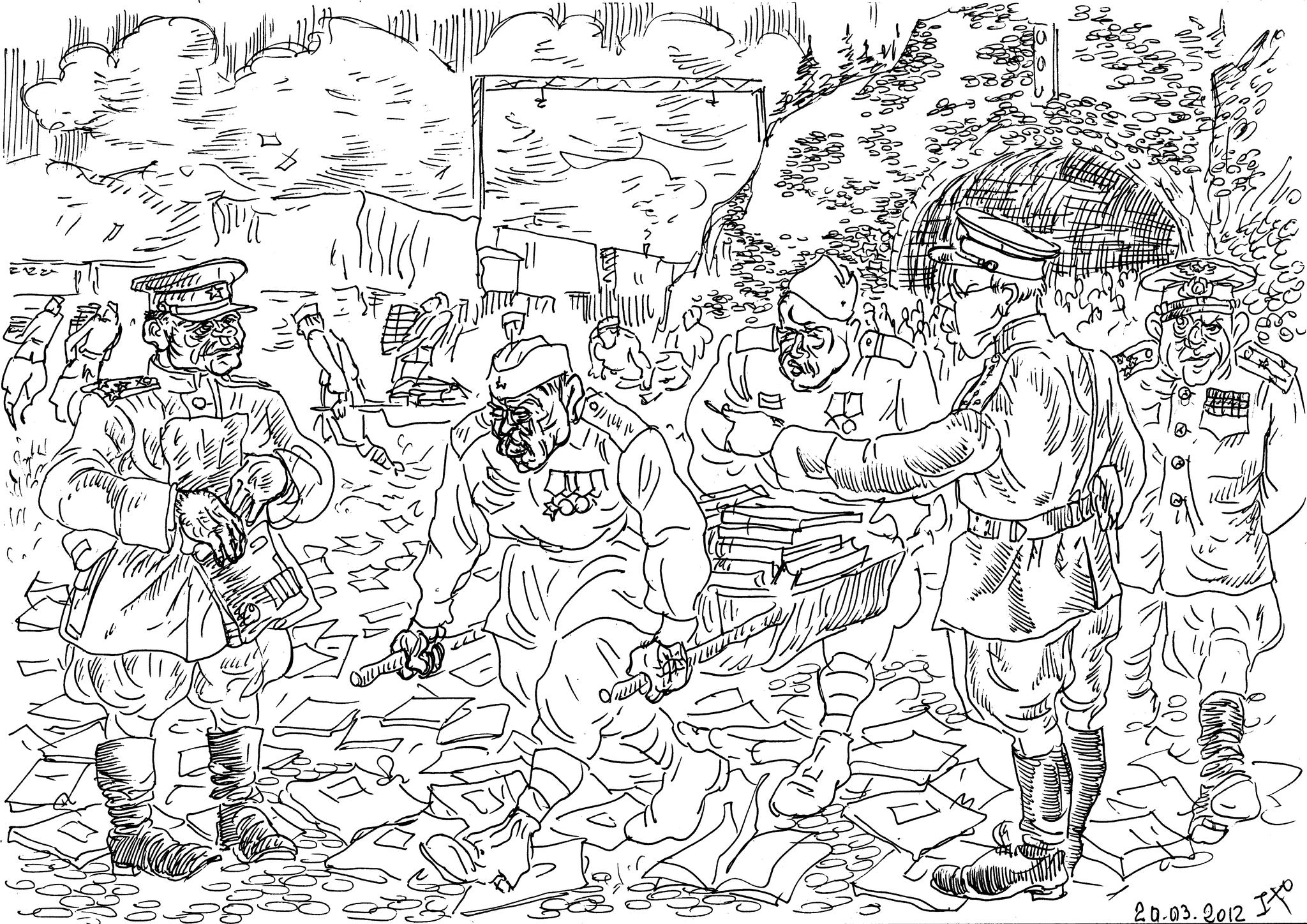 Солдаты трофейной команды выносят на носилках документацию