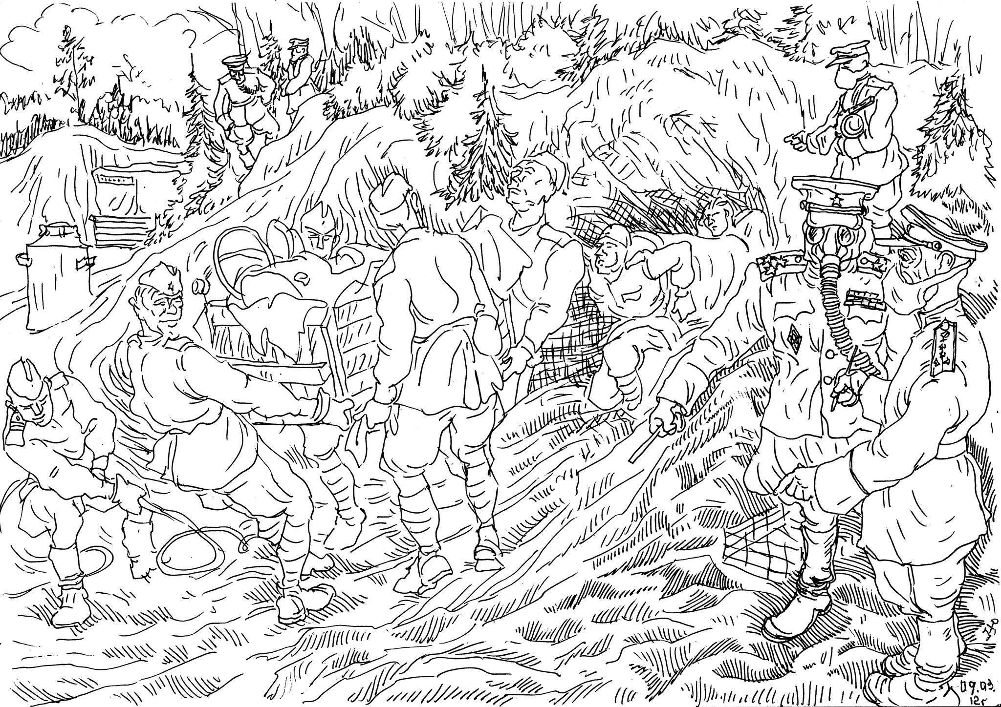 Первые жертвы Советской Армии от японского ОМП (оружия массового поражения)