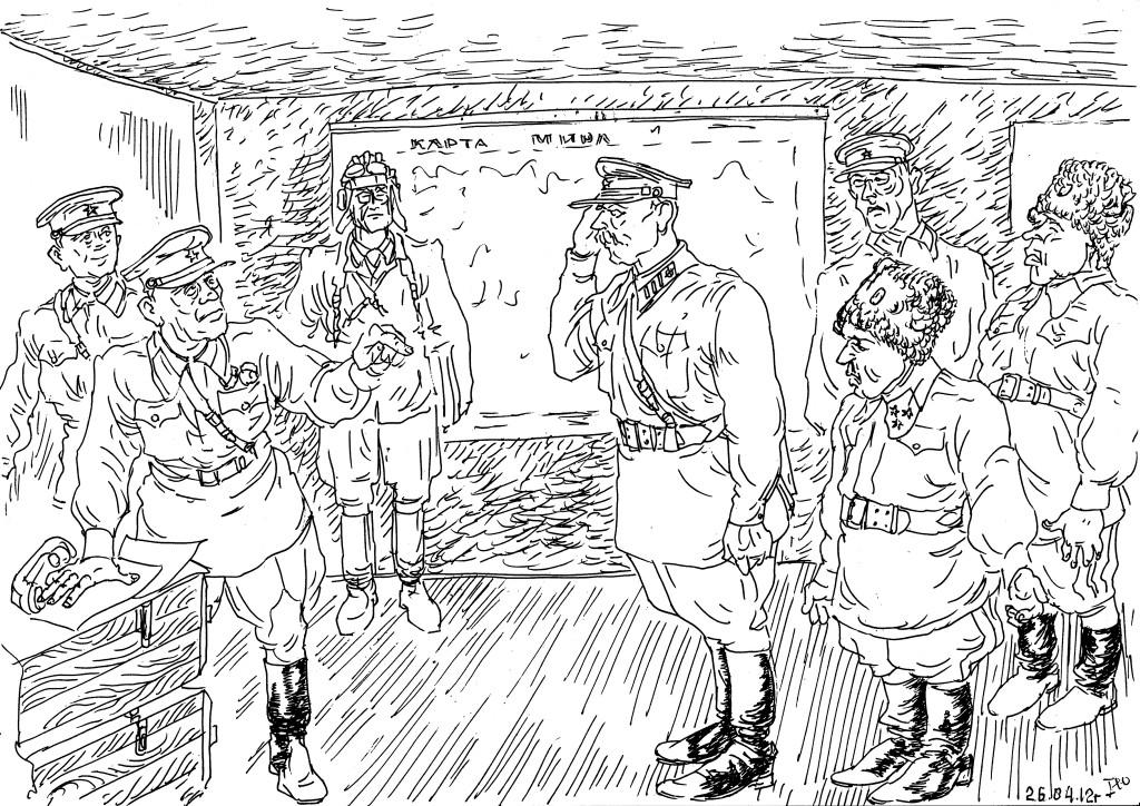Война в первые дни смахнула полководцев-рвачей «мирного» времени, выдвинув на видные посты знающих дело военачальников