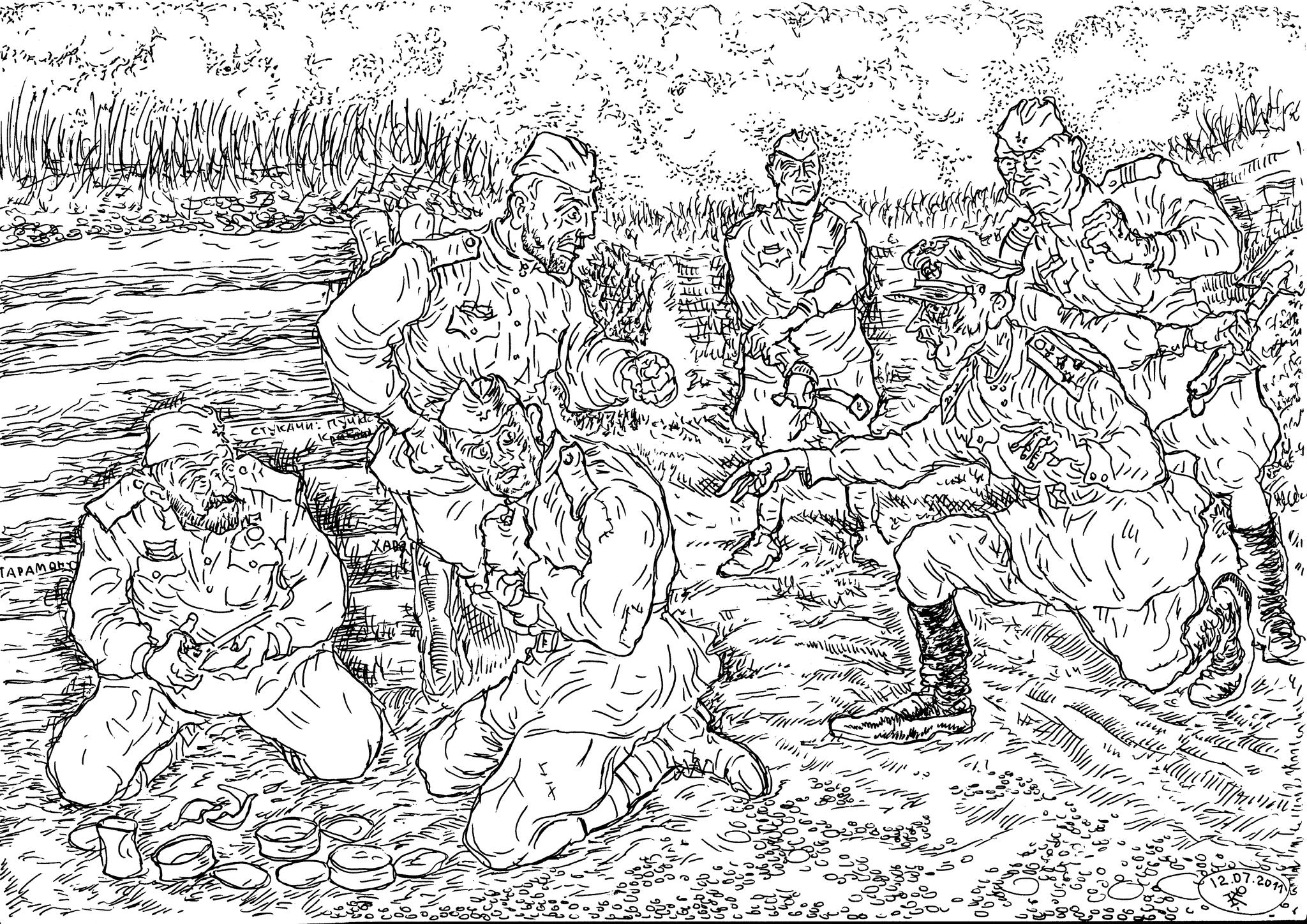 Перед боем солдаты писали письма домой, а не заявления в ВКП(б). Из консервных банок делали нательные крестики