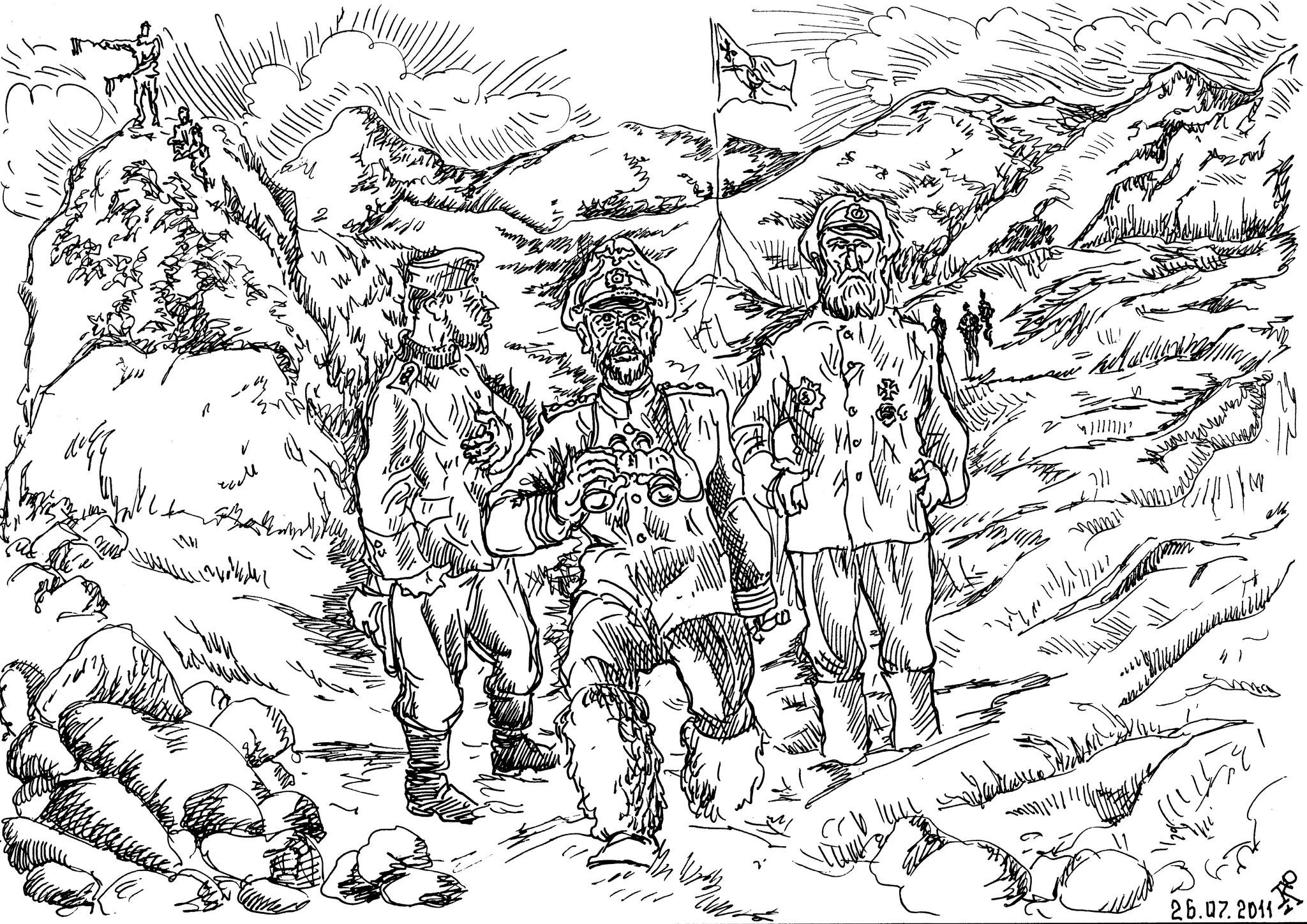 Командование военно-морской базы Кригсмарине (ВМФ Германии) встречает фашистский рейдер в Карском море