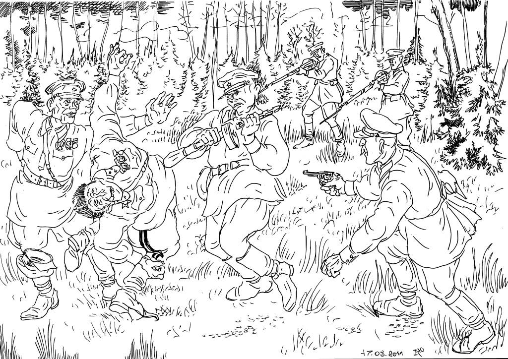 Заслон НКВД задерживает генерала, бросившего своё войско, и драпающего подальше