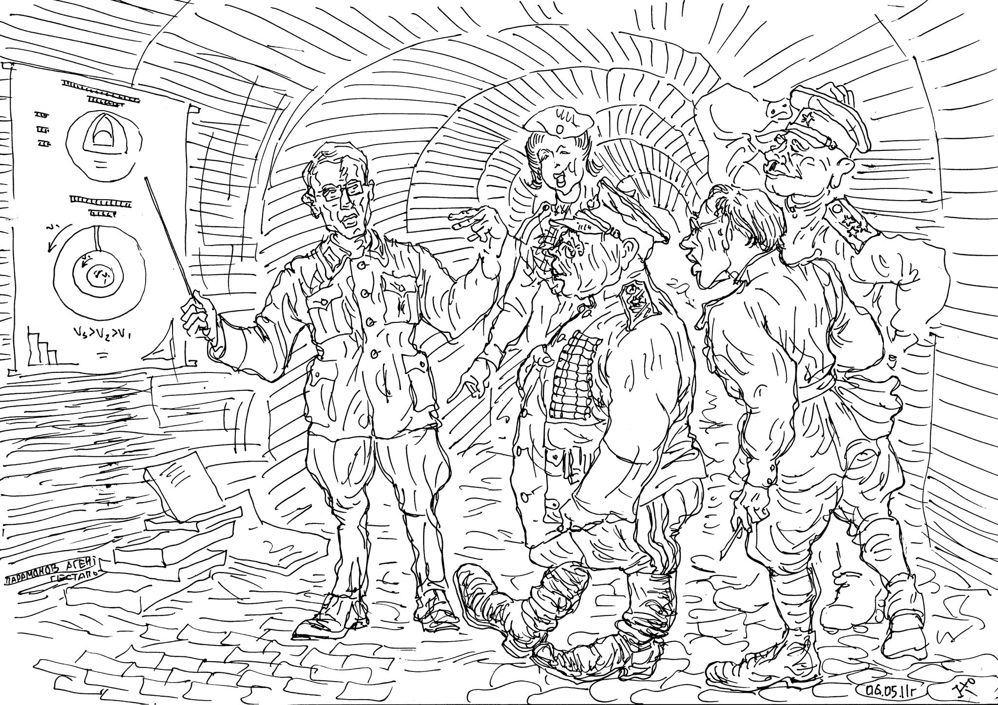 В Пражских пещерах Гитлер планировал применить чудо-оружие