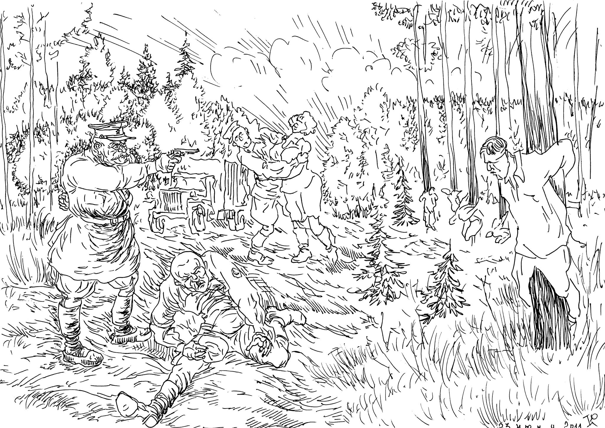 В качестве мишеней у «органистов», — бойцы, вышедшие из окружения