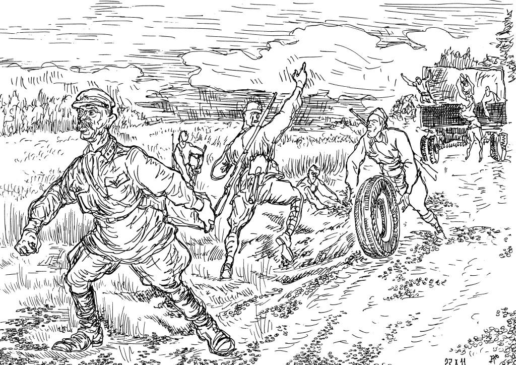 Инженерные войска Советской Армии