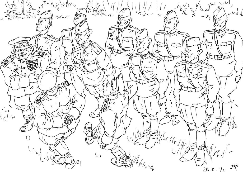 Рекрутирование в органы молодых офицеров