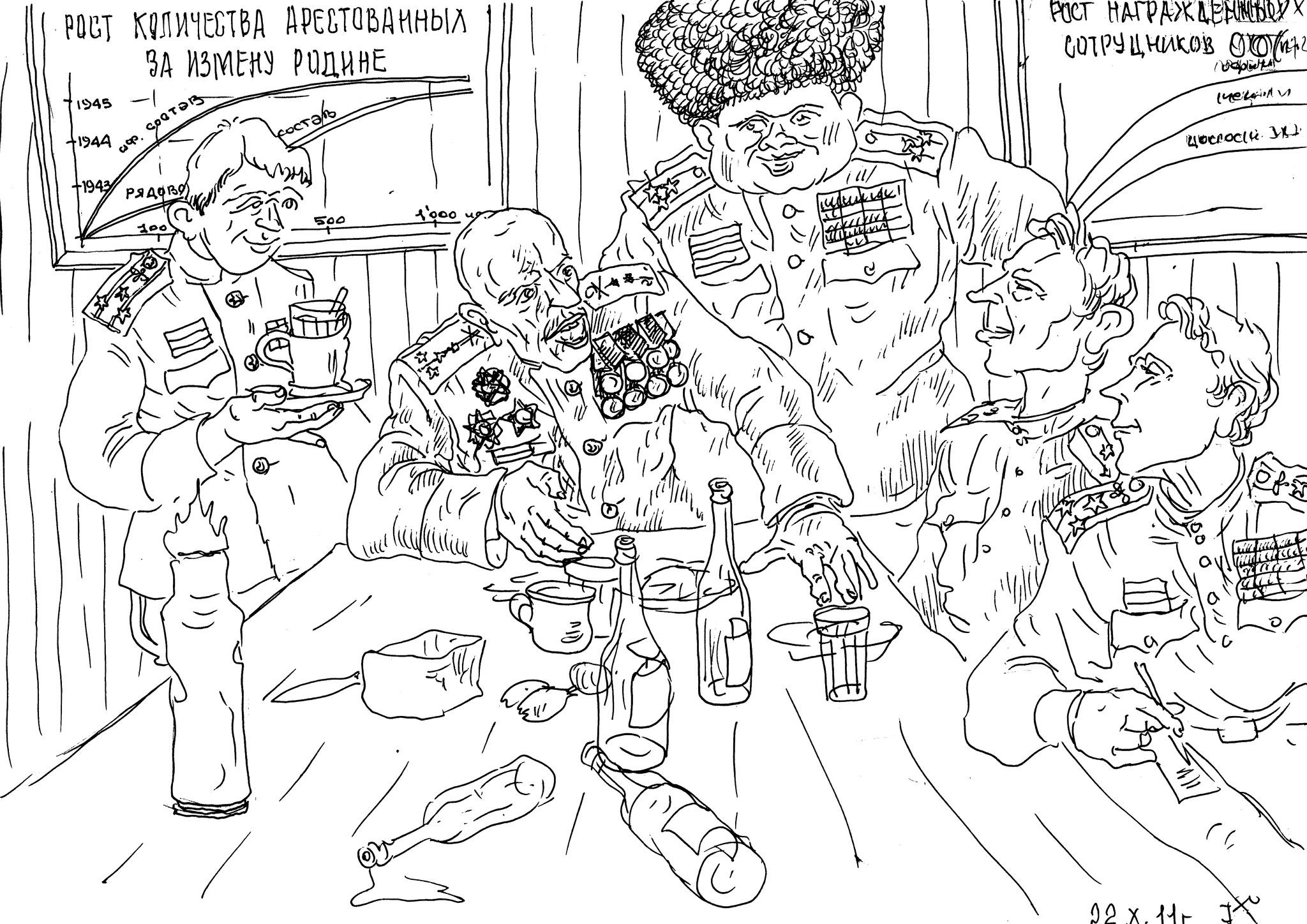 «Дружеская беседа» в особом отделе с награждённым в Кремле орденоносцем