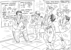 Соискание учёного звания