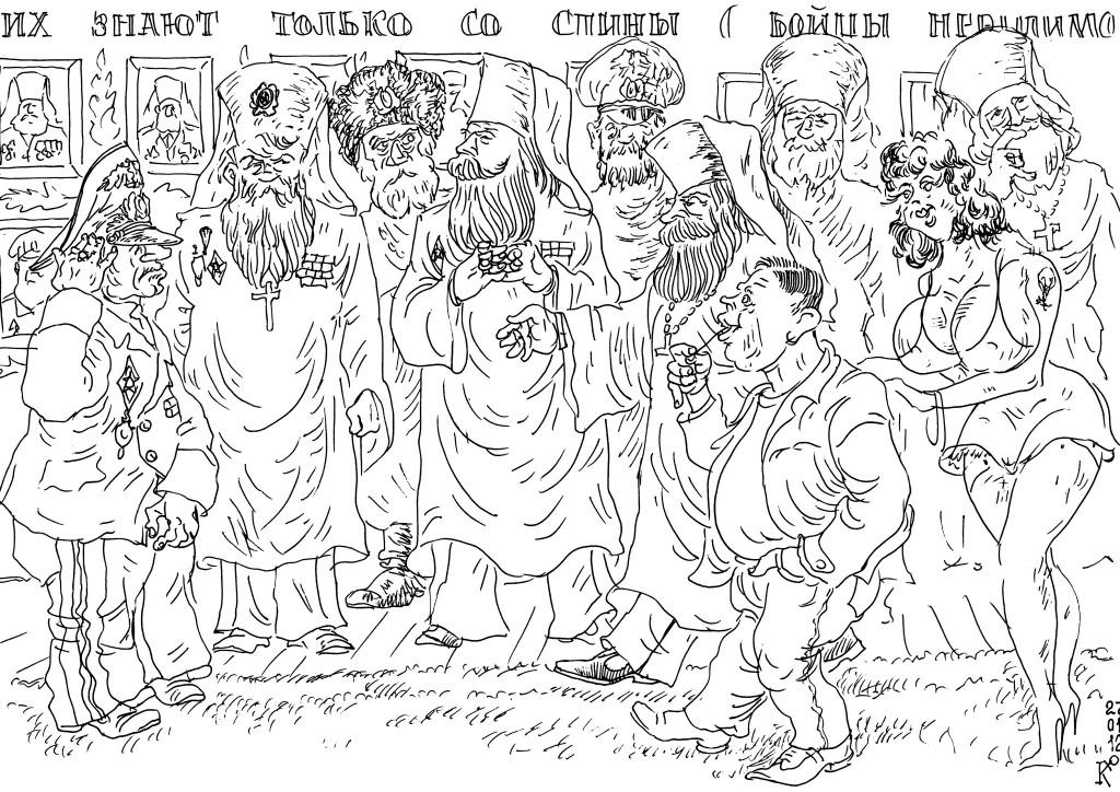 Августейший инструктаж