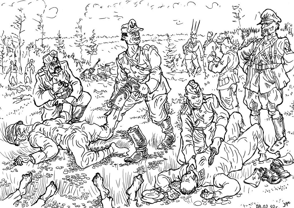 Украинские националисты воевали и с немцами и с русскими «за ридну Украину»