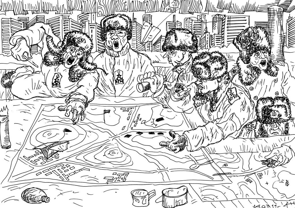 Полководцы из столиц и больших городов выезжать не собираются