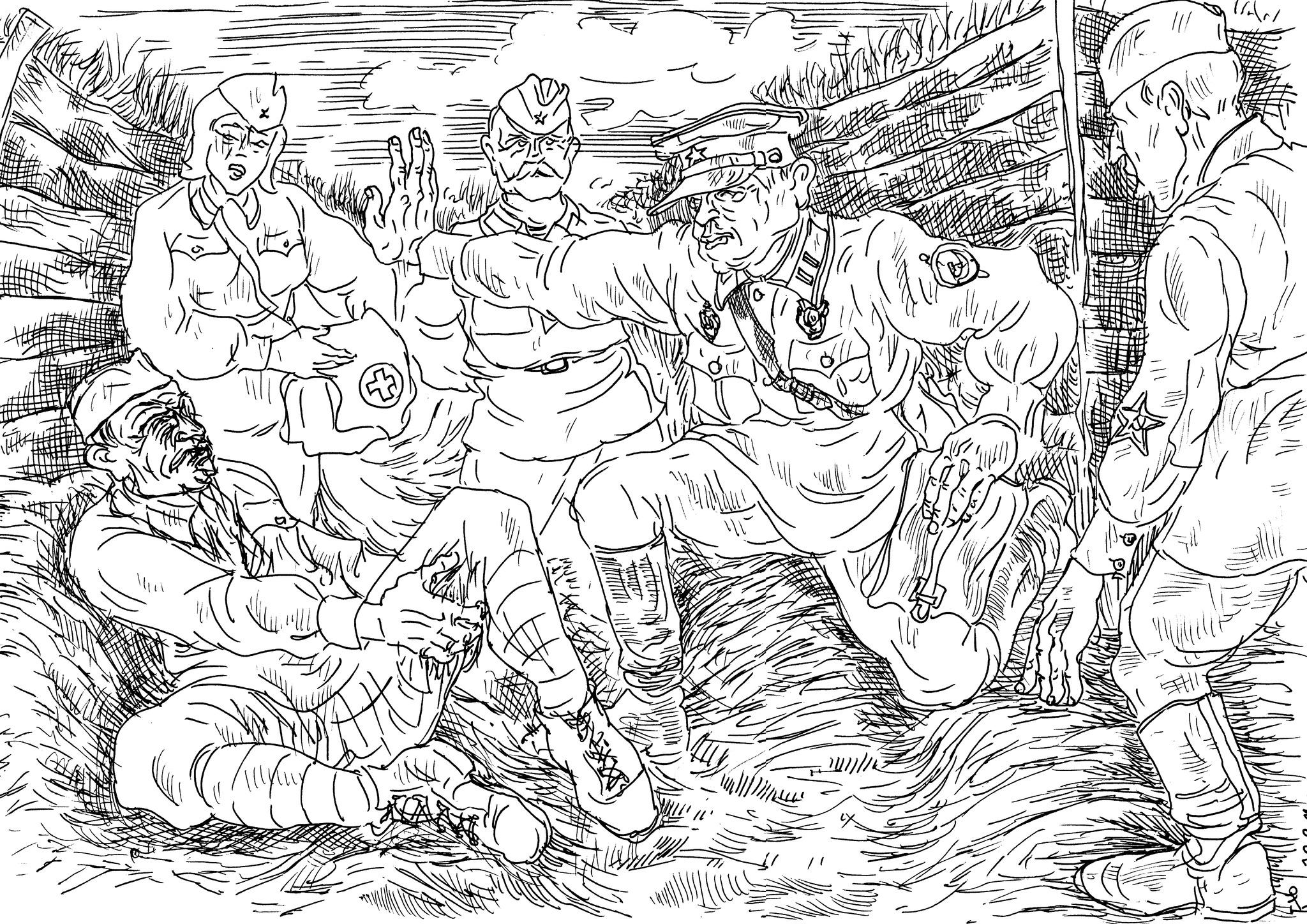 Раненого осматривает уполномоченный, — не самострел ли, оказывать ли ему помощь